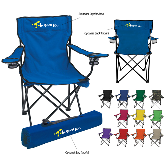<b>Folding Chair with Cup Holders</b>