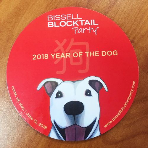 Bissell Blocktail Party Stickers, available on MarkIt Merchandise.